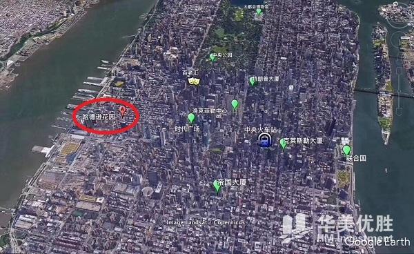曼哈顿·哈德逊花园【预售,95折优惠】