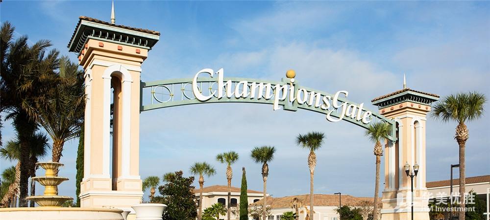 奥兰多顶级高尔夫度假别墅——冠军门Champions Gate